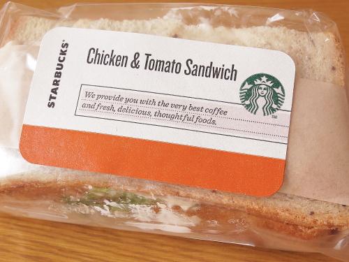 スタバ チキン&トマトサンドイッチ