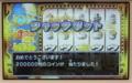 [ゲーム]ドラクエ11 10コインスロット