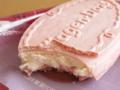 ハーゲンダッツ 3種ベリーのレアチーズ