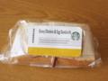 スタバ グレービーチキン&エッグサンドイッチ
