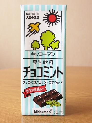 豆乳飲料 チョコミント