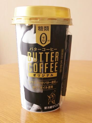 ファミマ バターコーヒー