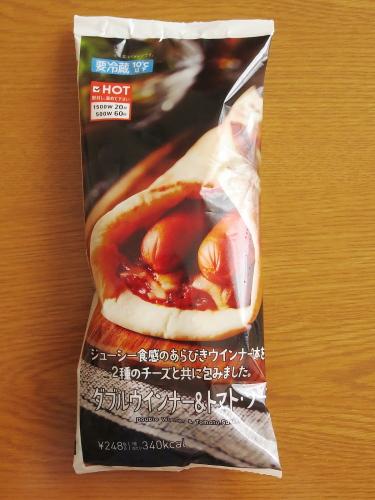 ローソン ダブルウインナー&トマト・ソース
