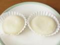クリームチーズ大福