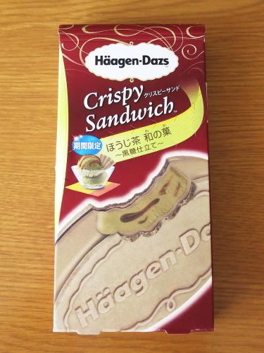 ハーゲンダッツ ほうじ茶 和の菓
