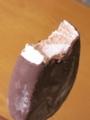 PARM ベリー香るショコラ