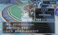 [ゲーム]ドラクエ11 貯金額