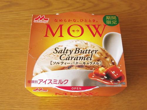 MOW ソルティバターキャラメル