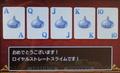 [ゲーム]ドラクエ11 ロイヤルストレートスライム