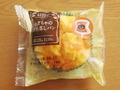 ローソン かぼちゃの米粉蒸しぱん