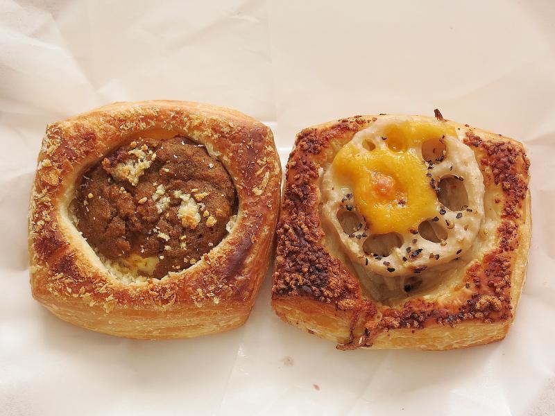 スタバ キーマカレーデニッシュ/根菜&チーズデニッシュ