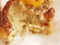 スタバ 根菜&チーズデニッシュ