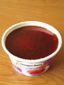 ローソン ハーゲンダッツ マイスイート 紫イモのクレームブリュレ