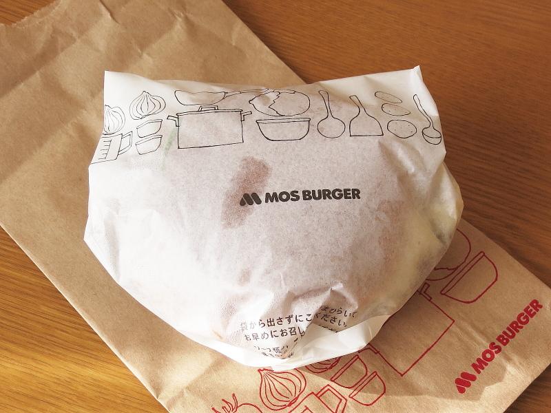 モスバーガー とびきりハンバーグサンド きのこ&チーズ