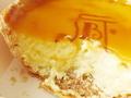パブロチーズタルト 小さいサイズ