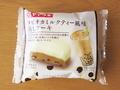 タピオカミルクティー風味蒸しケーキ