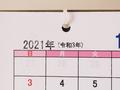 20210105163733