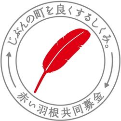 f:id:saaachan39:20171002143429j:plain