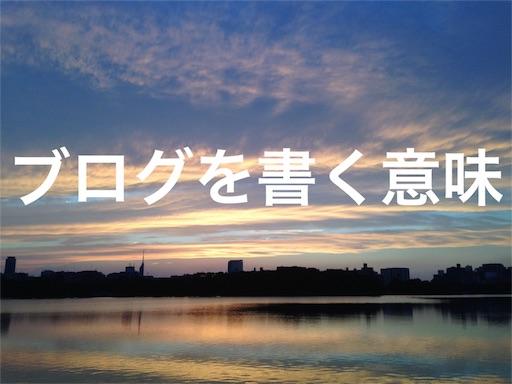 f:id:saayanoblog:20170719221815j:image