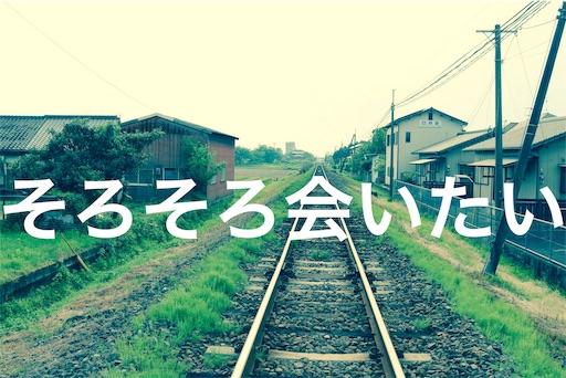 f:id:saayanoblog:20170727235417j:image