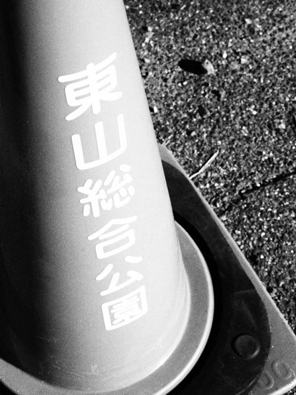 f:id:sababou:20161211133229j:plain