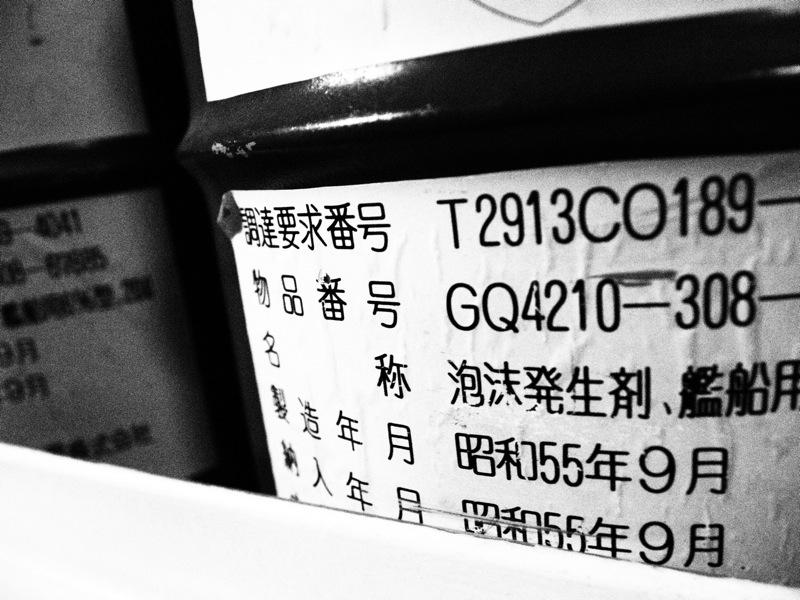 f:id:sababou:20170326144806j:plain