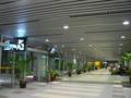 コタキナバル国際空港NEW!