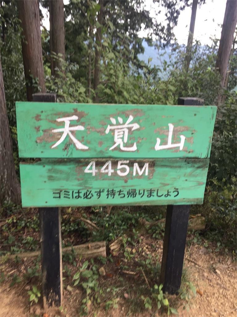 f:id:sabakodesu4:20161011154041j:image