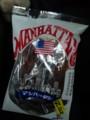 マンハッタン88円だった。腹減った。