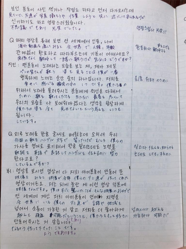 語 韓国 血汗 涙