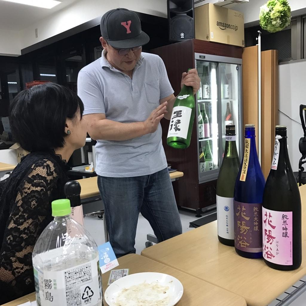 f:id:sabamisoumai:20170706020449j:plain