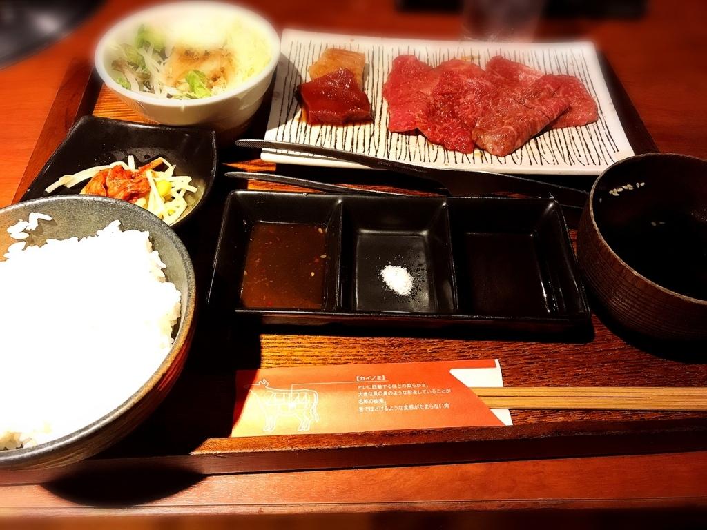 f:id:sabamisoumai:20170706021825j:plain