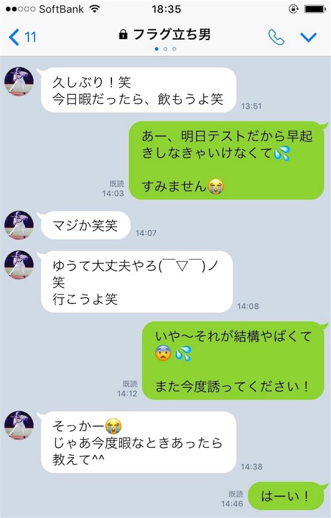 f:id:sabamisoumai:20170725190039j:image