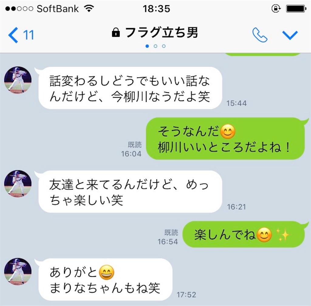f:id:sabamisoumai:20170725235634j:image