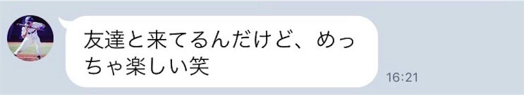 f:id:sabamisoumai:20170726000339j:image