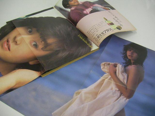 f:id:sabaori2:20080718145538j:image