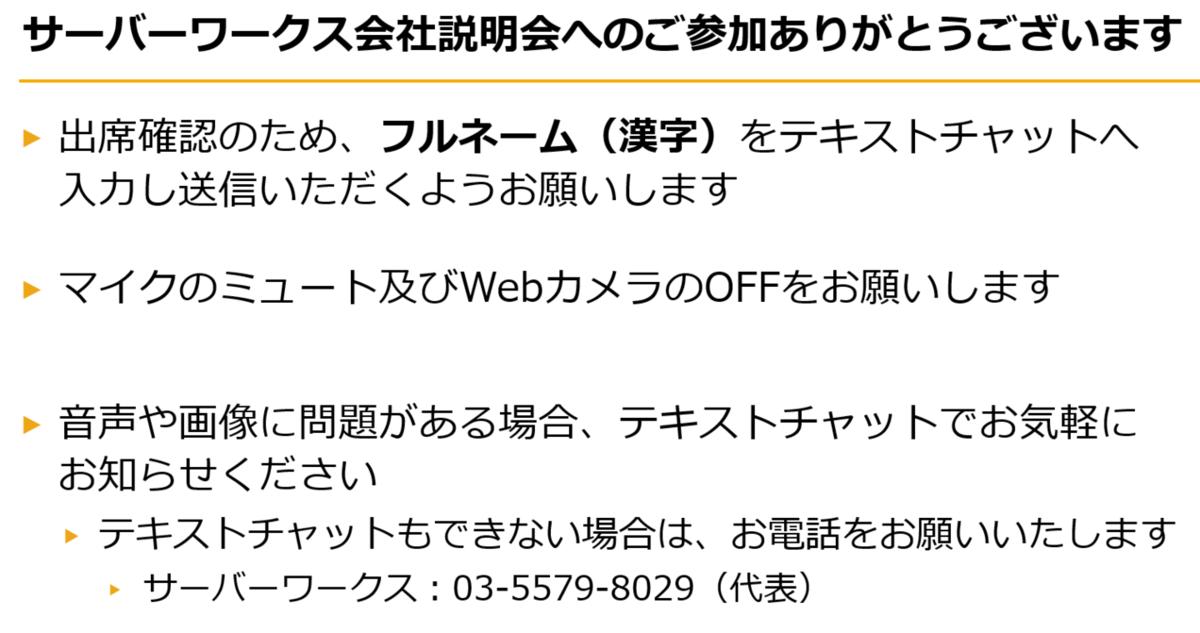 f:id:sabawaku:20201001134011p:plain