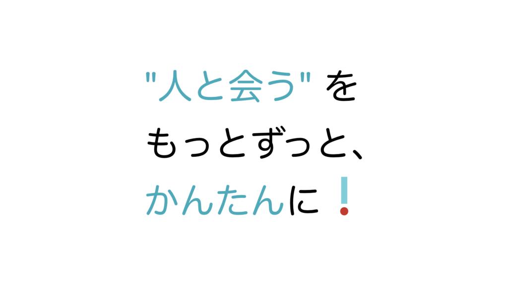 f:id:sabawaku:20201002135920p:plain
