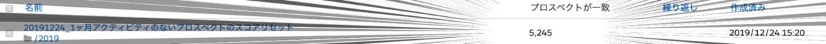 f:id:sabawaku:20201006130045p:plain