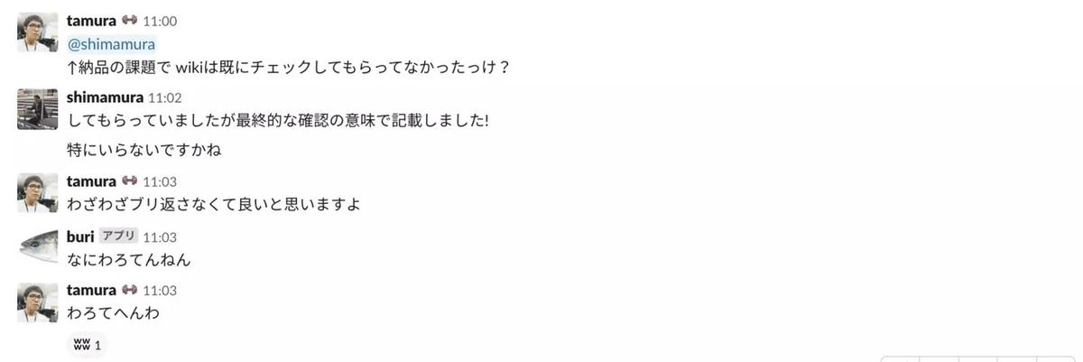 f:id:sabawaku:20201008121012j:plain
