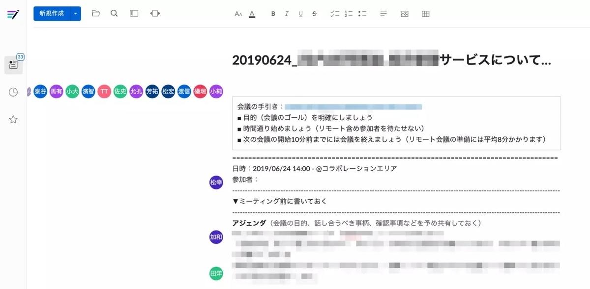 f:id:sabawaku:20201008121026j:plain