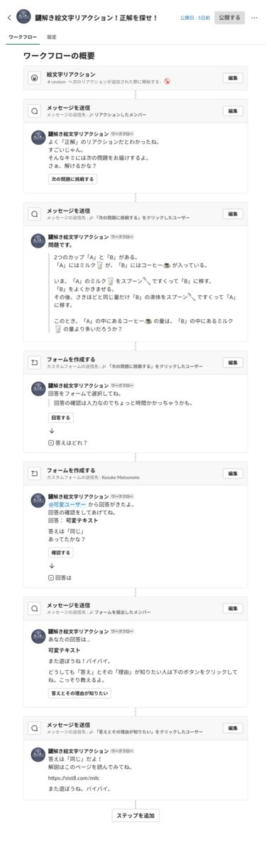 f:id:sabawaku:20201009104102p:plain