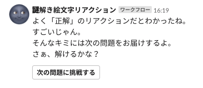 f:id:sabawaku:20201009104142p:plain