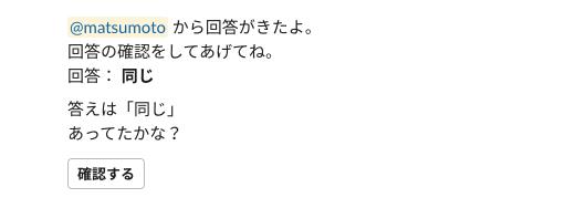 f:id:sabawaku:20201009104204p:plain