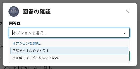f:id:sabawaku:20201009104218p:plain