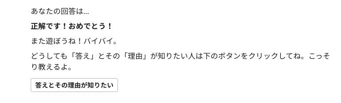 f:id:sabawaku:20201009104257p:plain