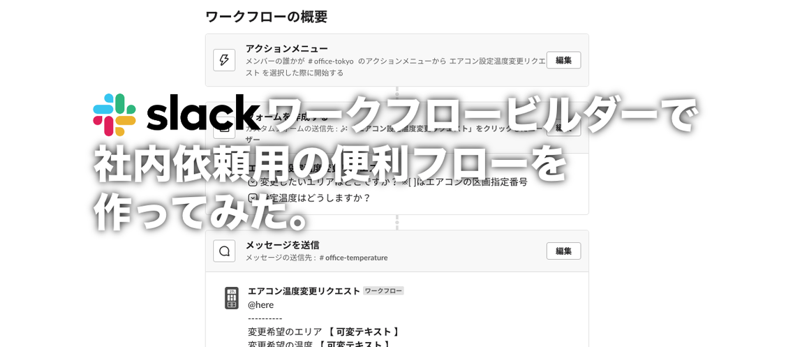 f:id:sabawaku:20201009112024p:plain