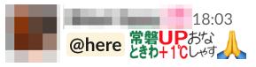f:id:sabawaku:20201009112050p:plain