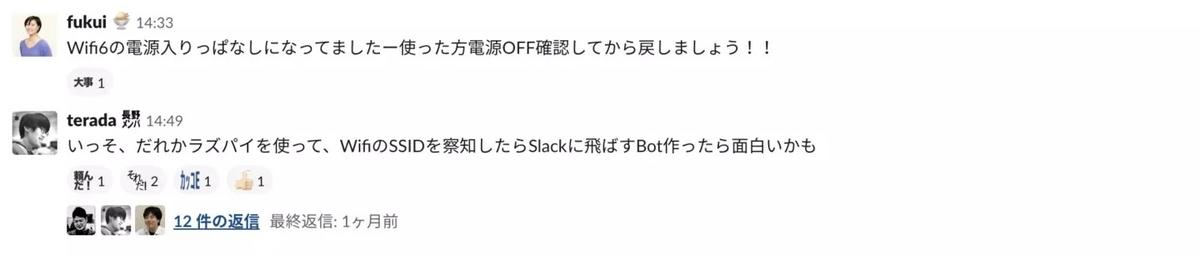 f:id:sabawaku:20201010165755j:plain