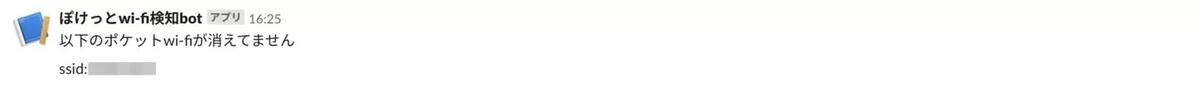 f:id:sabawaku:20201010165827j:plain